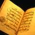 Koran at Chester Beatty Library.