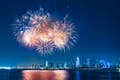 Qatar is a celebration of ambition