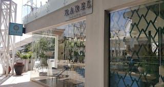 Karel T-Lounge