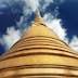 Wat Bowonniwet Vihara's golden stupa