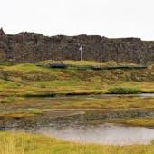 Alþingi Site