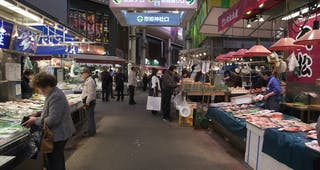 Ōmi-chō Market