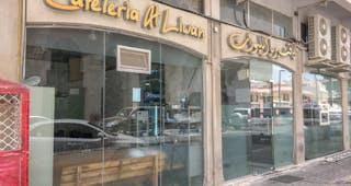 Cafeteria Al Liwan