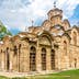 GRACANICA, KOSOVO - JULY 27,2014 - Gracanica is Orthodox monastery located in Kosovo. Gracanica was constructed on the ruins of an older 13th-century church of the Holy Virgin.; Shutterstock ID 209970181
