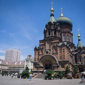 Church of St Sophia