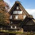 Traditional gassho sukuri farmhouses, similar to those in Shirakawago, at Hida Folk Village open air museum in Takayama, Japan. ; Shutterstock ID 371809138; Your name (First / Last): Laura Crawford; GL account no.: 65050; Netsuite department name: Online Editorial; Full Product or Project name including edition: BiA: Takayama, south of Tokyo POI images for online