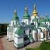Saint-Sophia Cathedral in Kiev, Ukraine