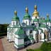 Saint-Sophia Cathedral in Kiev, Ukraine