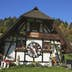 World's largest cuckoo clock, Schonach im Schwarzwald, Baden-Wurttemberg, Germany
