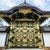 KAMAKURA, KANAGAWA, JAPAN - 2015/06/04: Kenchojji is the oldest Zen monastery in Japan.  The temple was built in 1273 during the Kamakura period.  The layout of the temple follows the Chinese tradition with the buildings arranged on an axis. (Photo by John S Lander/LightRocket via Getty Images)