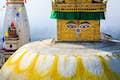 Swayambhunath null