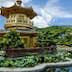 Nan Lian Garden, Diamond Hill, Kowloon