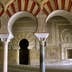 Salon of Abd al-Rahman III at Madinat al-Zahra. Cordoba. Spain.