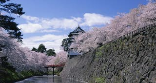 Hirosaki-kōen