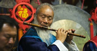 Naxi Music Academy