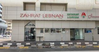 Zahrat Lebnan