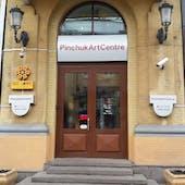 PinchukArtCentre