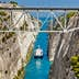 The boat crossing the Corinth channel in Greece, near Athens; Shutterstock ID 68480968; Your name (First / Last): Emma Sparks; GL account no.: 65050; Netsuite department name: Online Editorial; Full Product or Project name including edition: Best in Europe POI updates