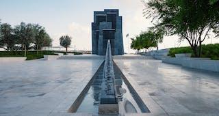Wahat Al Karama