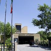 Tehran Museum of Contemporary Art (TMOCA)