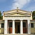 Old archaeological museum at ancient Olympia site in Greece; Shutterstock ID 38196856; Your name (First / Last): Emma Sparks; GL account no.: 65050; Netsuite department name: Online Editorial; Full Product or Project name including edition: Best in Europe POI updates