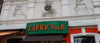 Image by Pavlo Fedykovych