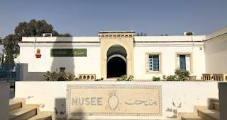 Musée Archéologique de Nabeul
