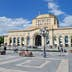Yerevan, Armenia - May 02, 2015: Republic Square. The National History Museum of Armenia. Was founded in 1919 as Ethnographic-Anthropological Museum-Library. One of main landmarks in city