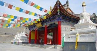 Guangren Temple