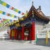 Xian guang ren temple, lama temple in Xi'an,was built In 1703 A D ,Qing dynasty