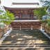 The incredible Engaku Ji entrance building build in wood in the city of Kamakura; Shutterstock ID 450122116; Your name (First / Last): Laura Crawford; GL account no.: 65050; Netsuite department name: Online Editorial; Full Product or Project name including edition: BiA: Takayama, south of Tokyo POI images for online