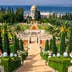 Bahai gardens and temple on the slopes of the Carmel Mountain and view of the Mediterranean Sea and bay of Haifa city, Israel; Shutterstock ID 488223073; Your name (First / Last): Lauren Keith; GL account no.: 65050; Netsuite department name: Online Editorial; Full Product or Project name including edition: Israel Update 2017