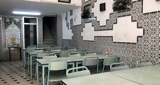 Restaurant Le Bonheur