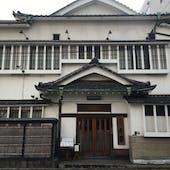 Kappō Yoshiba