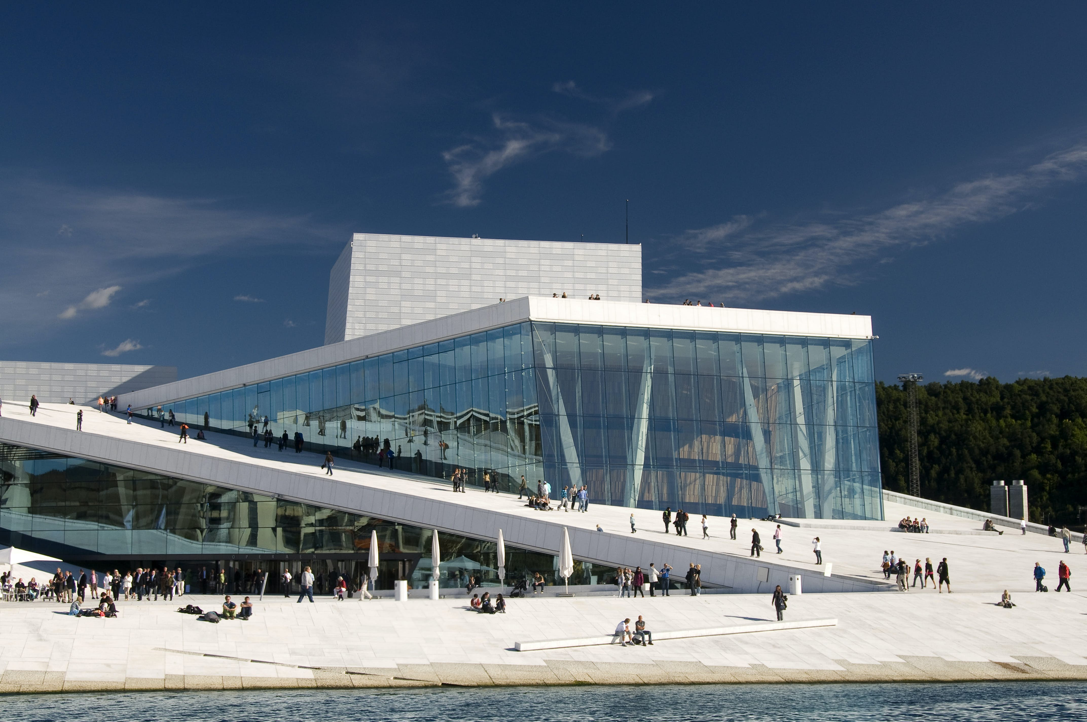 Oslo Opera House | Oslo, Norway Attractions - Lonely Planet