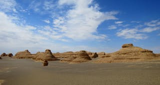 Yadan National Park
