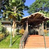 Wahiawa Botanical Gardens