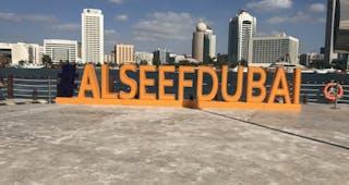 Al Seef