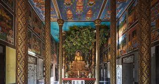 Cambodian Monastery