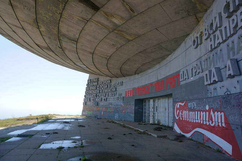 Local authorities recently bolted the entrance to the Buzludzha monument © Anita Isalska / Lonely Planet