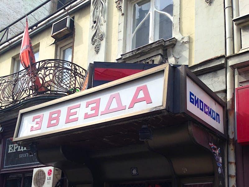 Ten of Belgrade's best hidden hangouts - Lonely Planet