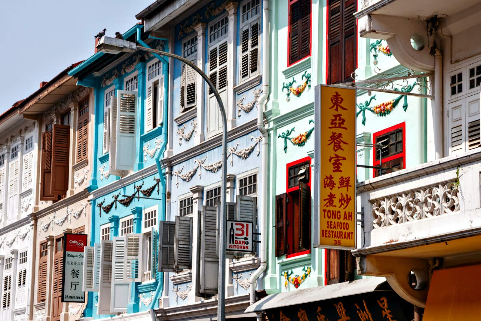 Singapore's eat street: the Keong Saik Road's best food
