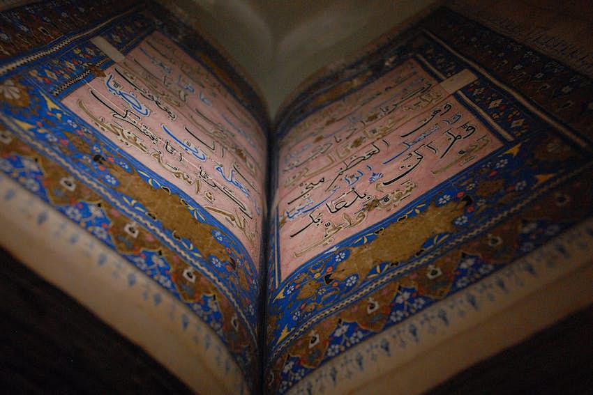 An illuminated copy of the Quran at the Chowmahalla