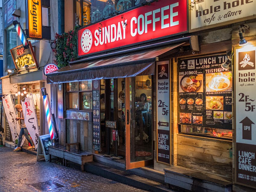 The front of a traditional coffee house (kissaten) in Shibuya, Japan