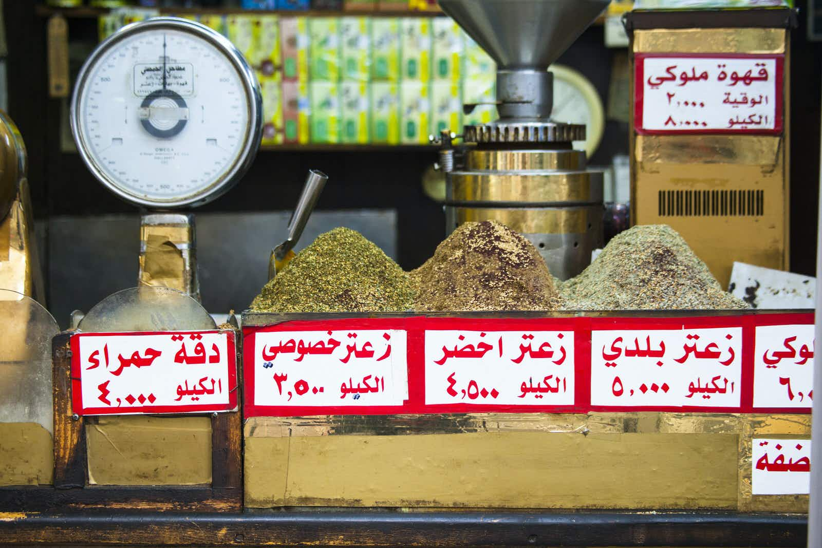 â??SOUK JARAâ?? STREET MARKET, vegtables for sale-spices