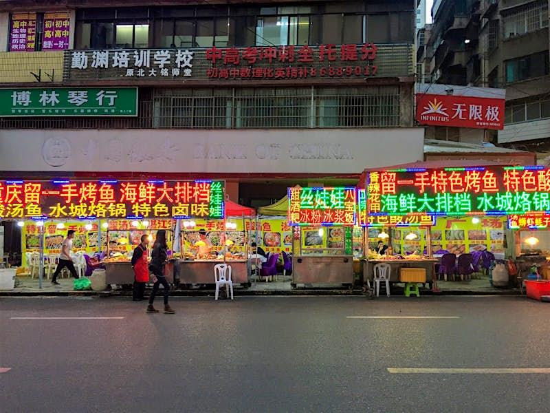Guizhou's capital city, Guiyang, has a buzzing street food scene © Megan Eaves / Lonely Planet