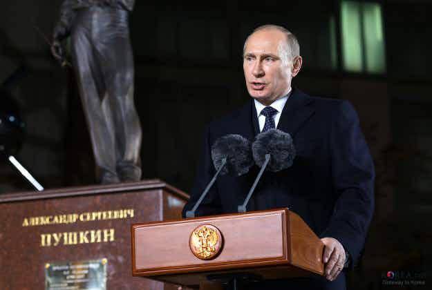 Eau de Vladimir! Putin-inspired perfume goes on sale in Moscow