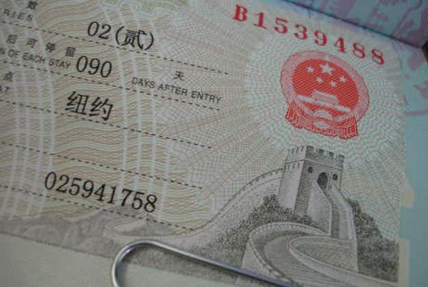 Shenzhen implements 72-hour visa-free scheme