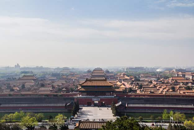 Forbidden City in Beijing to tear down modern buildings to preserve its ancient architecture