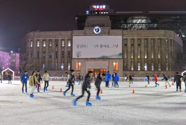 Seoul Square's annual ice rink opens on Thursday